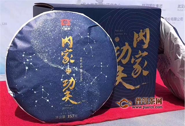 【2019年大益新品回顾】经典好普洱,经得住时光的【沧海】