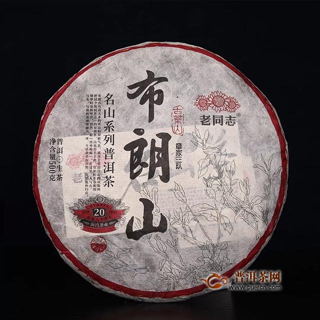 【2019年老同志新品回顾】献礼海湾20华诞,香聚二十年忆念饼
