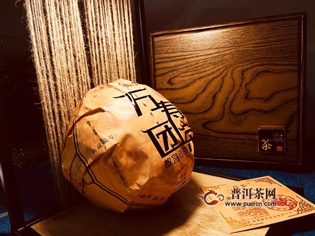 【2019年巅茶新品回顾】一片茶叶拾年传承