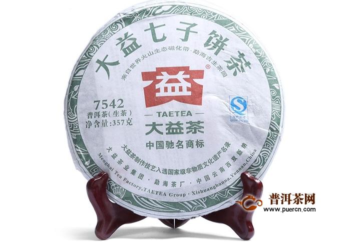 2012年大益 7542 生茶