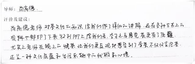 弘益金牌茶师课程·版纳站!