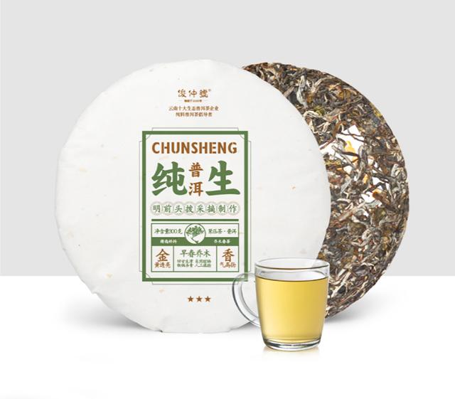 """【2019年俊仲号新品回顾】""""匠""""心缔造的纯料普洱茶"""