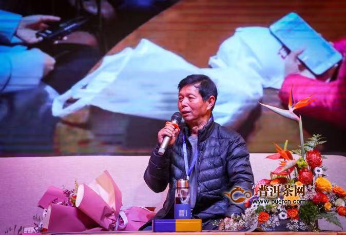 """80华诞,勐海茶厂721名老职工携家属""""回家"""""""