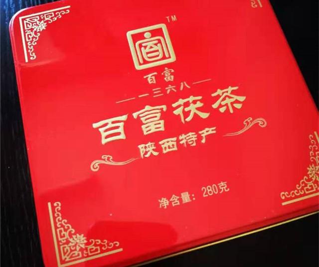 金花茂盛,内质丰富:2015年百富茯茶御茯尚品泾阳茯砖黑茶试用