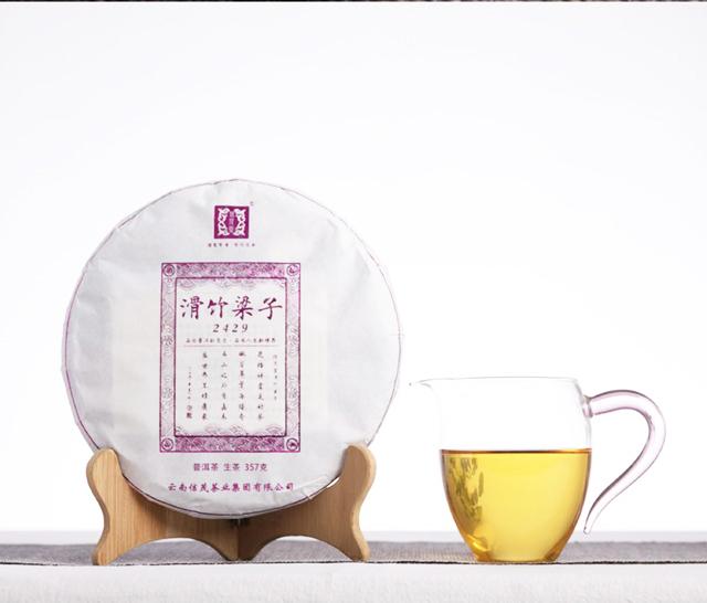 【2019年信茂堂新品回顾】读圣贤书,喝信茂堂驸马茶
