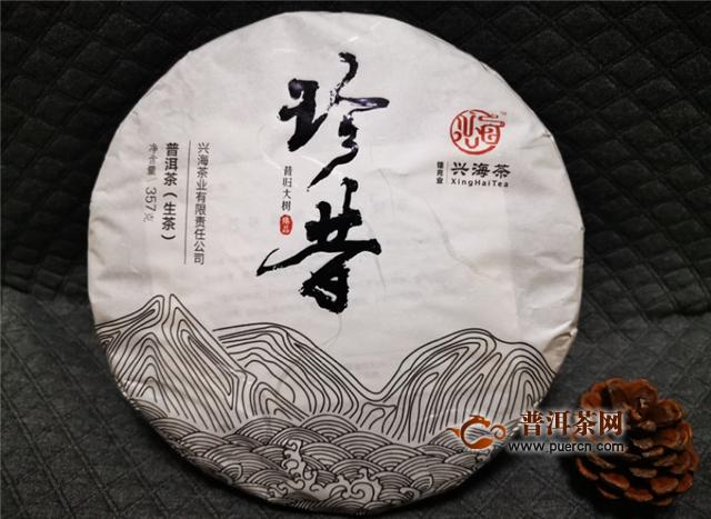 【2019年兴海茶新品回顾】精耕细作,经典再现