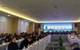 涂晓华出席江口县2020年茶产业发展新春茶话会