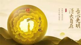 春节聊大益:吾心光明跟昔归的那些事儿(下)