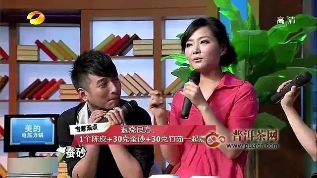 """新会陈皮也能治发烧?看看""""湖南卫视""""分享的神奇退烧方"""