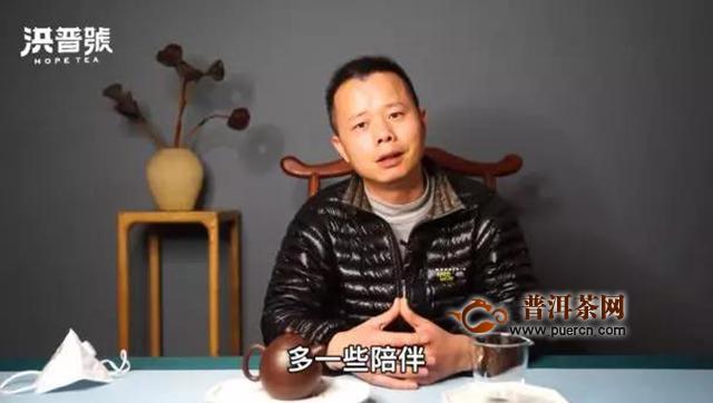 洪普号茶山味道第27期视频解说:疫情背后,我们应该思考什么?
