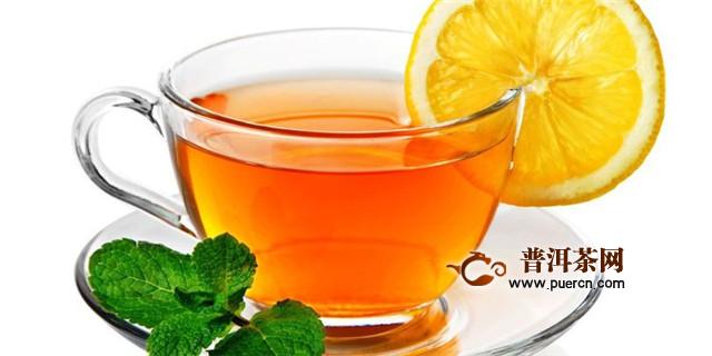 白茶加柠檬的功效