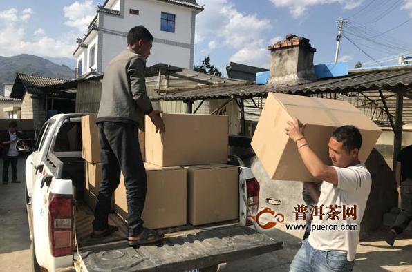 临沧双江村民捐赠590斤冰岛茶支援武汉