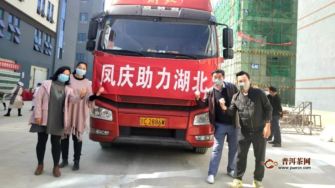 蒲门茶业:配合政府完成捐赠物资的筹备,共同抗疫!