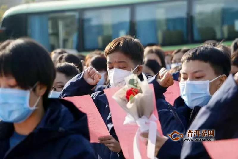 蒲门茶业:致敬最美逆行者,40名白衣战士,临沧市首支援鄂医疗队集结出发