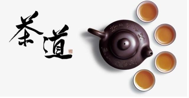 茶道文化起源于哪里