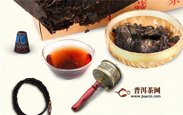 藏茶有一股难喝的味道,首先考虑茶品质!