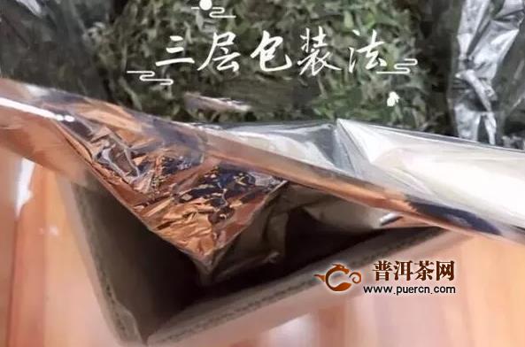福鼎白茶用什么包装好?铝袋+塑料袋+纸箱!