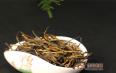 滇红茶的特征是什么