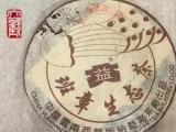 不一样的大益中期茶2012篇(中)