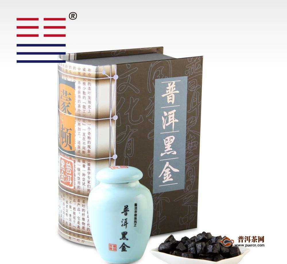 普洱黑金茶膏