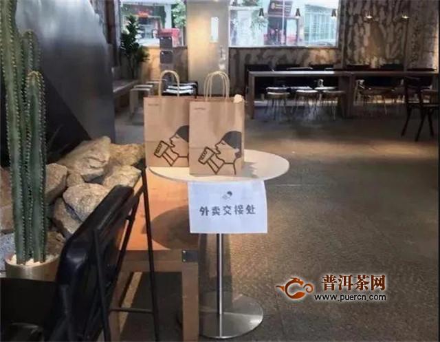 普洱春茶上市 各地茶产业政策 茶叶纳入重要生活物资