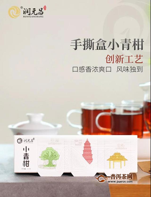 润元昌解惑茶铺:如何辨别茶叶受潮?受潮后怎么处理?