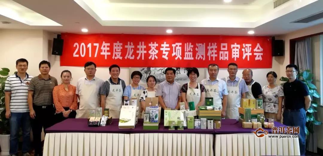 龙井茶品牌管理进行时……