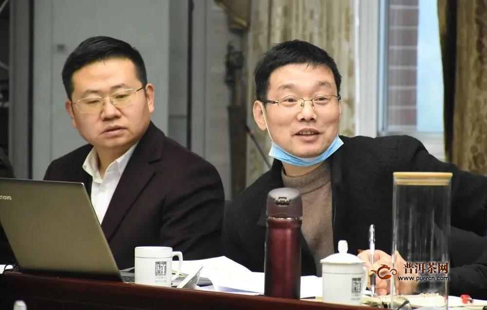 2020年安化黑茶黑毛茶标准样制定首次会议在白沙溪茶厂召开