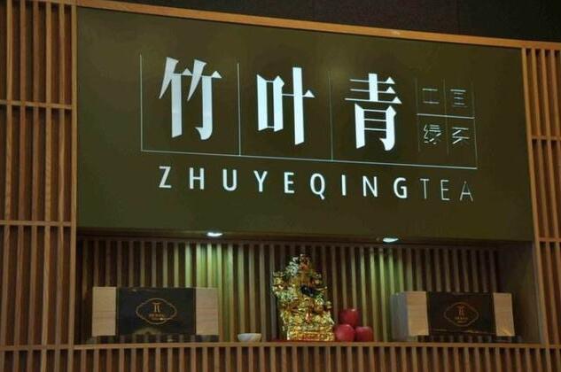 """包装出来的""""名茶""""三万一斤,竹叶青收""""智商税""""?"""