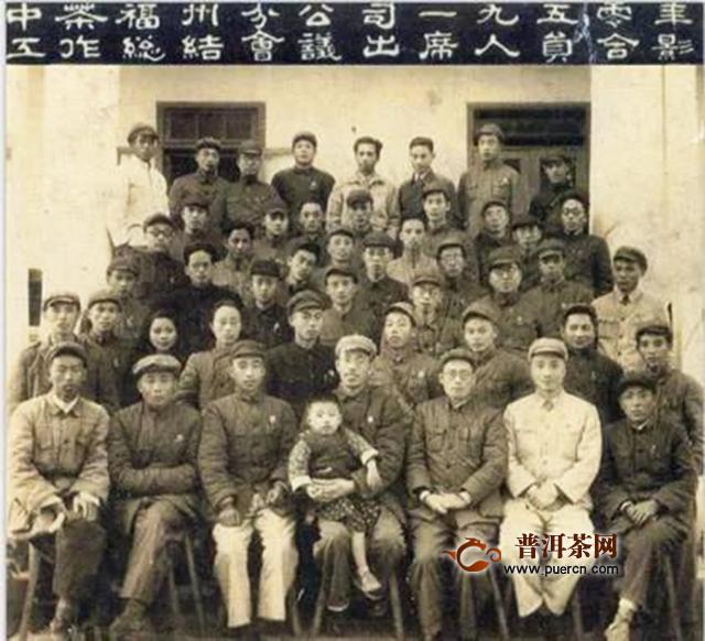 """纪念中茶福建公司七十周年,""""古来稀""""白茶和""""陈年""""乌龙茶系列产品隆重上市!"""