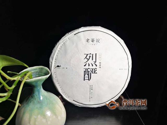 【好茶品味】3月16日——3月22日