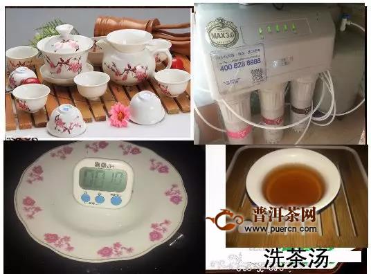云南beplaysports下载白莺山熟茶300年古树饼茶品鉴报告