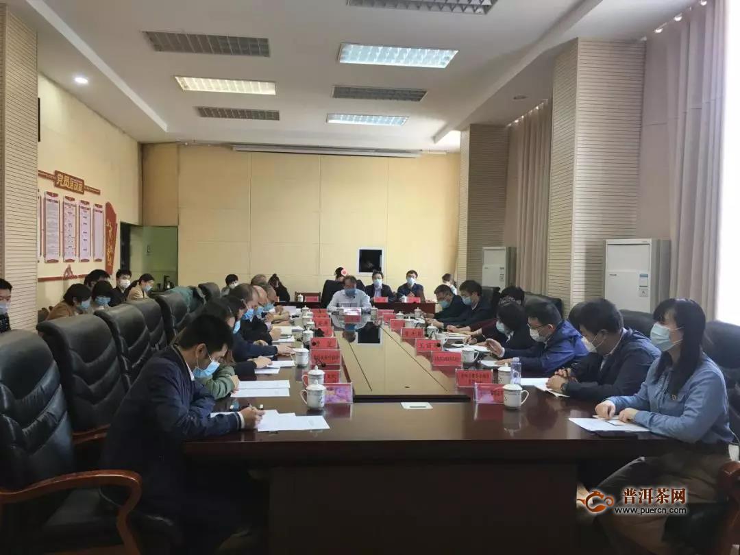 黔茶电商销售升级,贵州省农业农村厅开展视频培训!