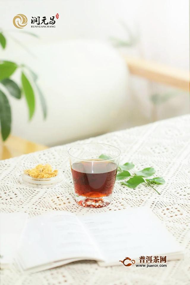 """日常的小幸福,离不开一杯好茶的""""味""""藉"""