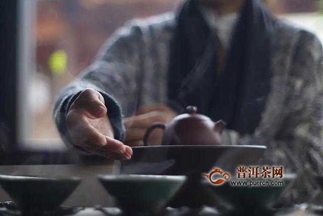 """名家分享:周作人""""喝茶"""""""
