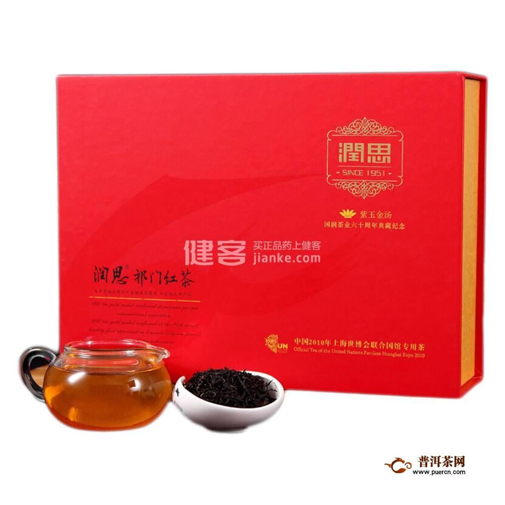 祁门红茶怎么分辨好坏?