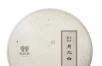 2020年彩农茶新品月光白,100克巧克力小薄饼,开始优惠预订