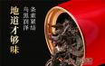 武夷岩茶是闽南乌龙茶的代表吗