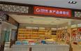 """宜昌市多部门多行业合力帮五峰""""卖茶"""""""