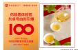 5周年爆品:东卓号青饼3.28首品,100位体验官与您云茶局