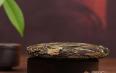 寿眉茶饼多少钱一个
