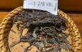 老徐鉴茶  勐库大雪山2012生茶品鉴