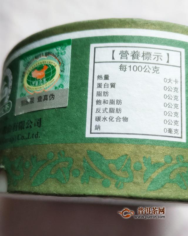2017年下关沱茶绿盒生茶:新手、新茶、新开始