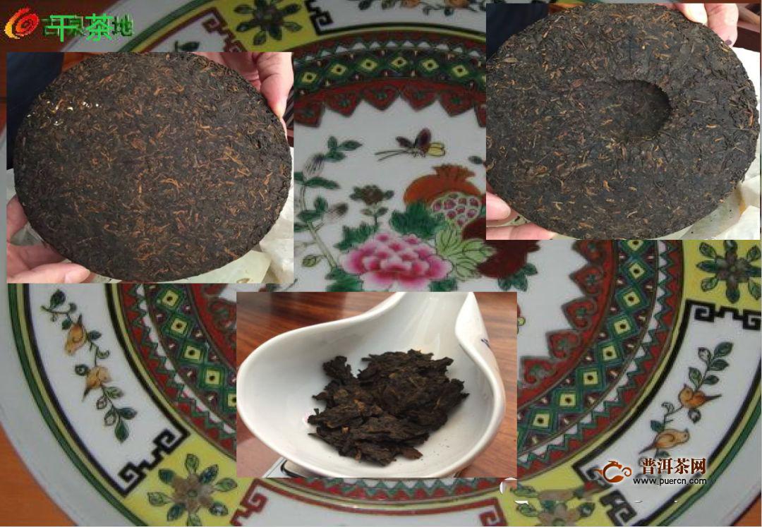 2004年大益黄大益熟茶357克品鉴评测报告