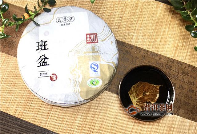 【好茶品味】3月30日——4月05日