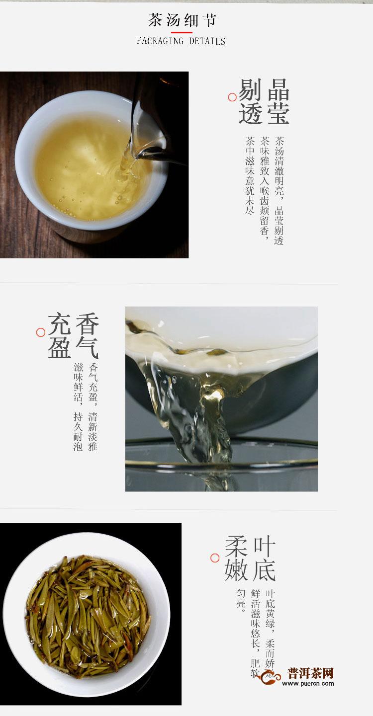 龙生有机普洱茶怎么泡?这样泡更好喝!