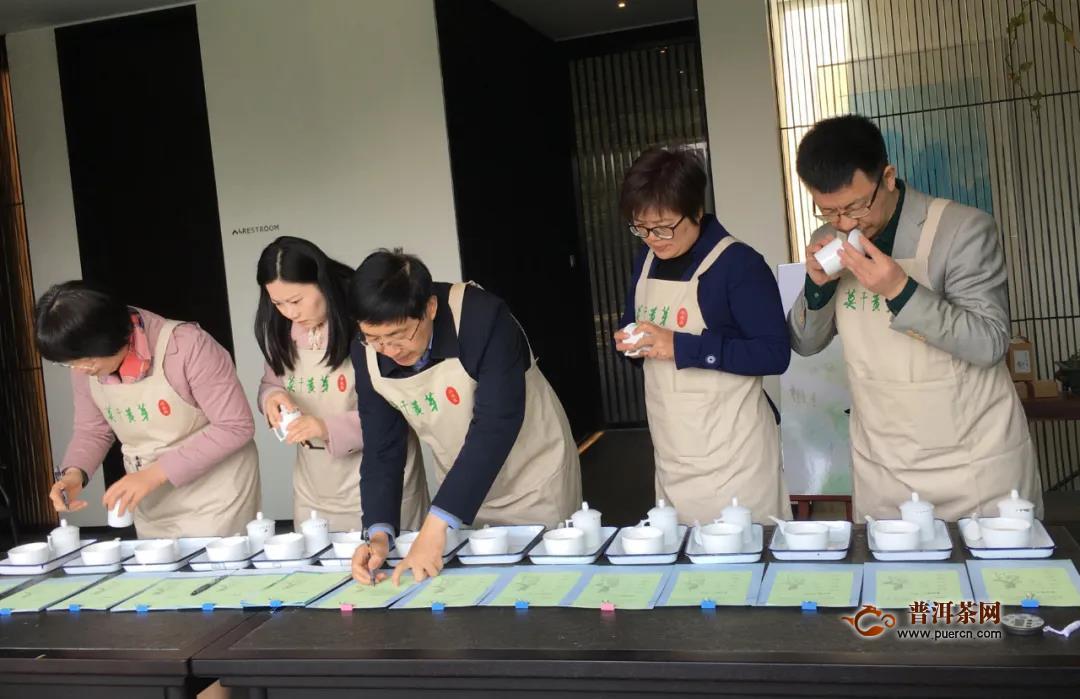莫干黄芽茶王赛如期举行 战略合作促进乡村振兴