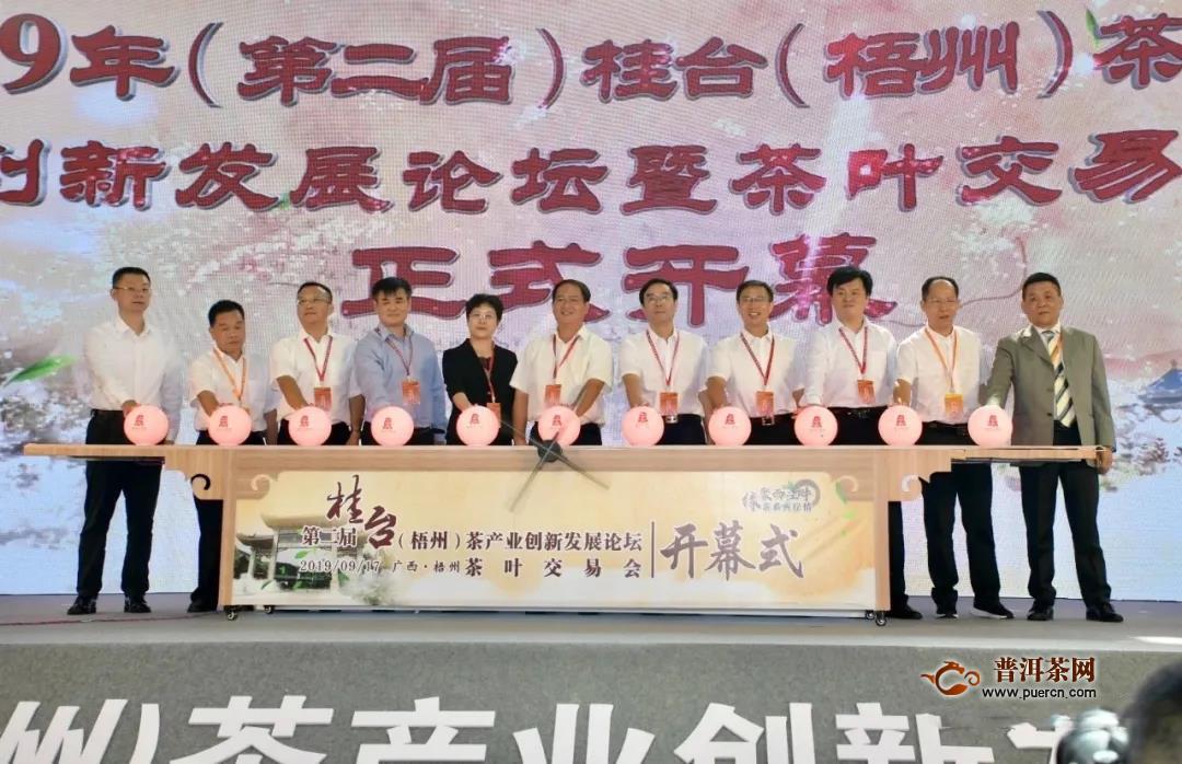 梧州市推动六堡茶产业发展纪实