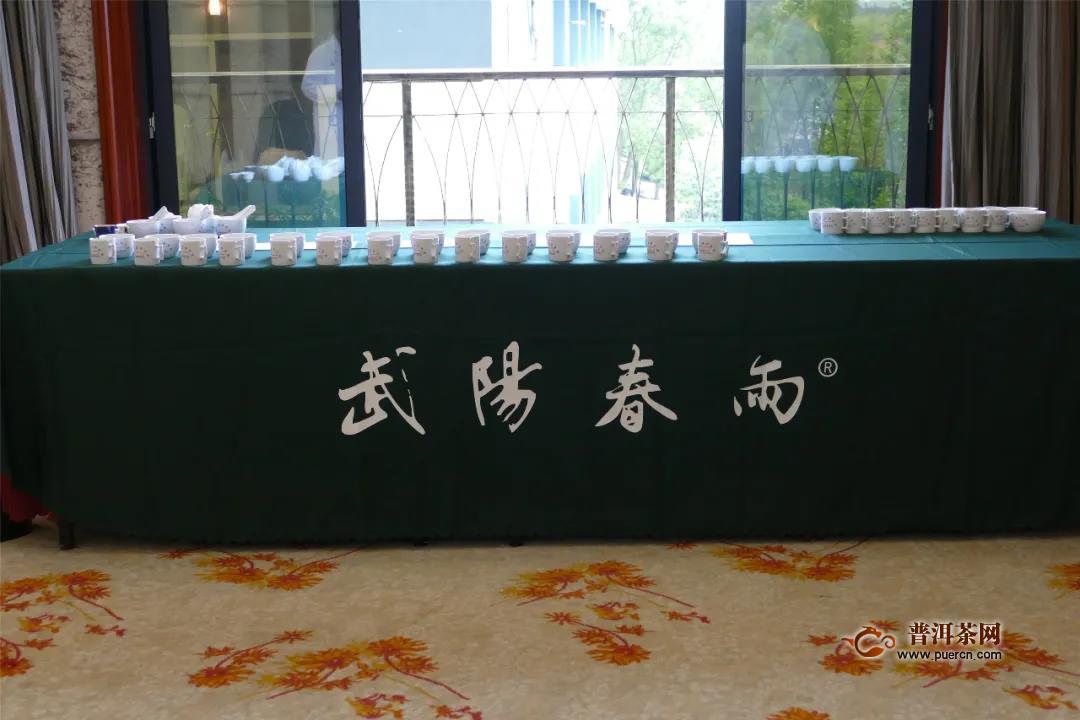 2020武阳春雨系列茶金奖产品评比大赛结果新鲜出炉!