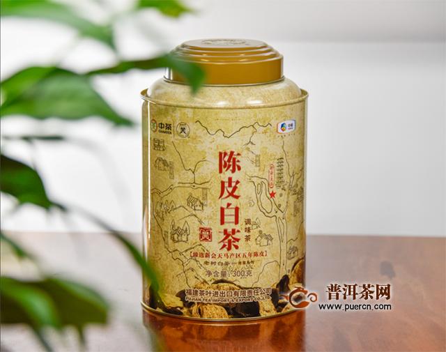 """2020中茶蝴蝶""""陈皮白茶""""(5151)罐装散茶上市!"""
